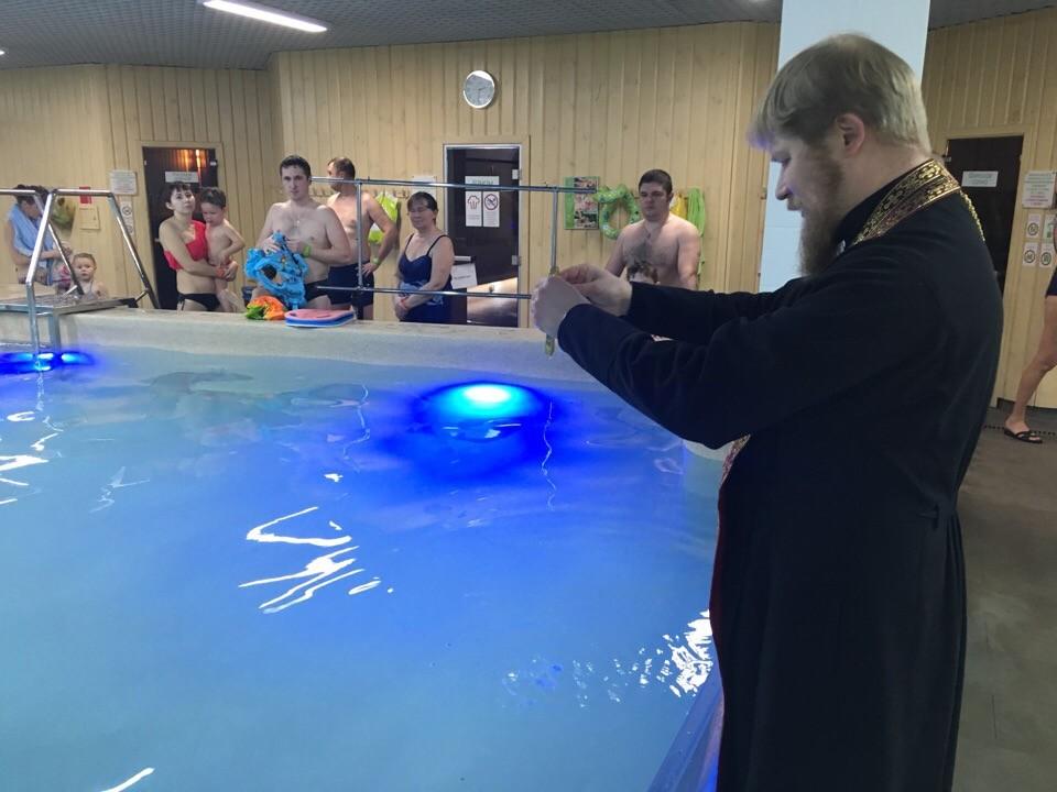 Термальное крещение в Ижевских термах