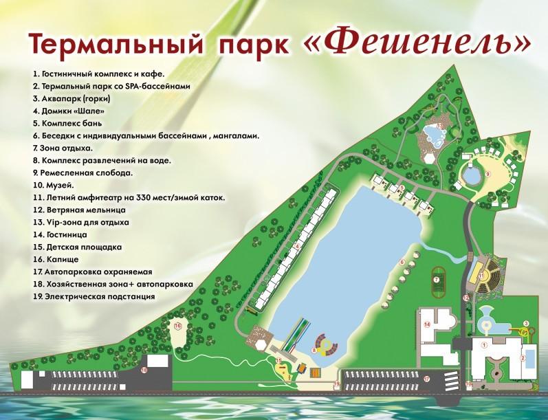 """План застройки базы отдыха """"Фешенель"""" в Тюмени"""