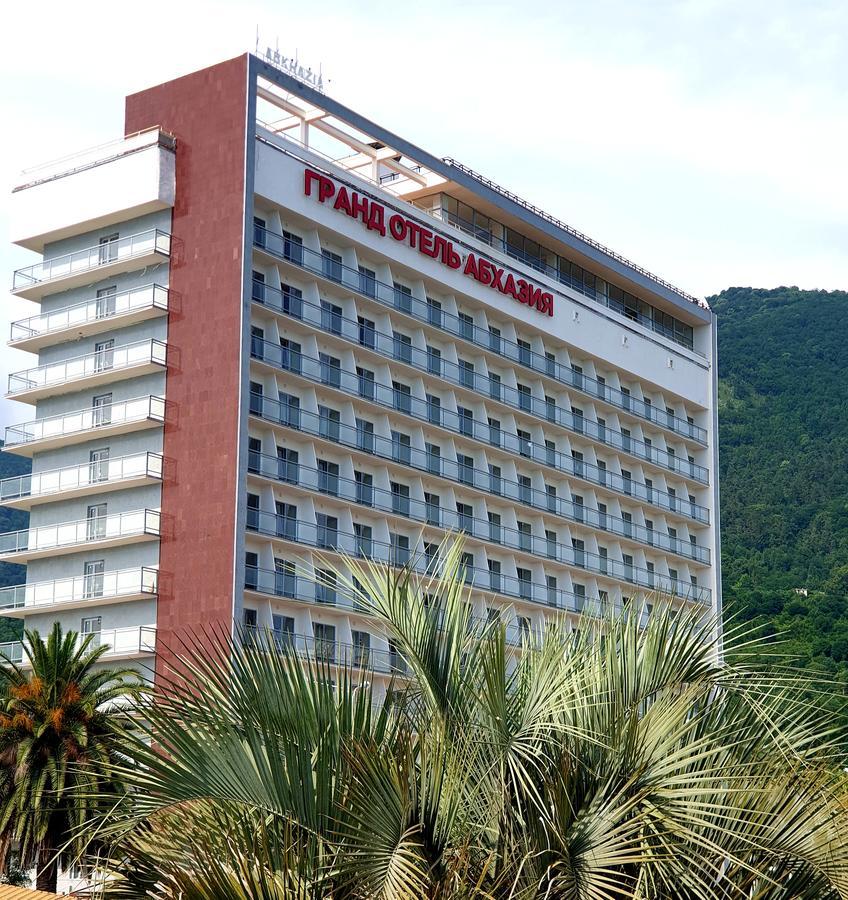 Отель Гранд Абхазия в Гагре