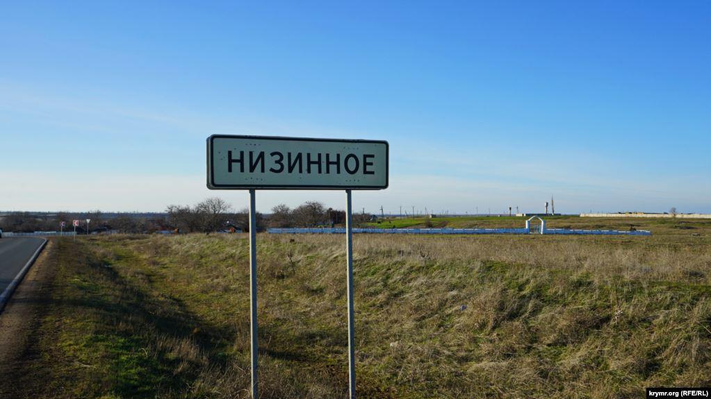 Горячий источник села Низинное, Крым