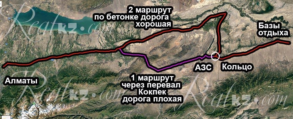 Как добраться до горячих источников и зон отдыха Чунджи из Алматы